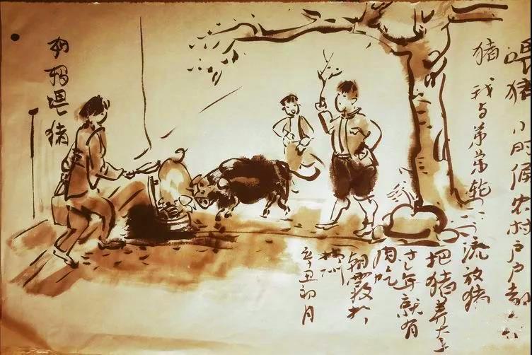 汝城县 | 70后市民以漫画纪念童年乡村生活