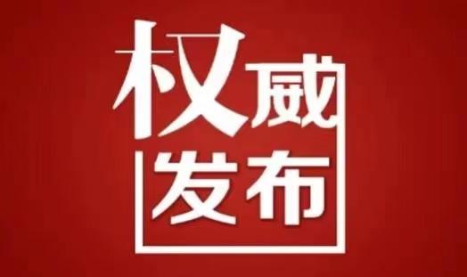 湖南高层次人才省直住房公积金贷款额度可放宽至240万元!