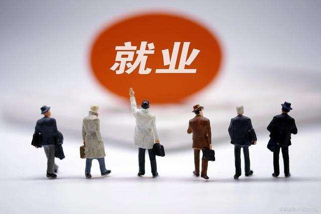 湖南就业创业 重点政策汇编 (二)